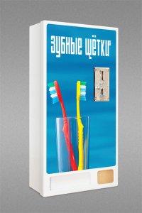 Автомат по продаже зубных щеток Toothbrush