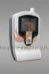 Автомат для зарядки телефонов Charge