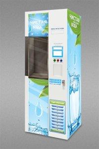 Автомат питьевой воды PureWater