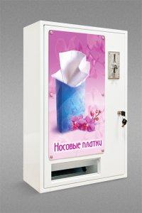 Автомат одноразовых носовых платков Handkerchief