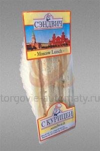 Сэндвич треугольный с курицей