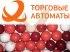 Жевательная резинка для торговых аппаратов БЕЗ САХАРА 22 мм Mix (вишня, арбуз, клубника)