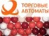 Жевательная резинка БЕЗ САХАРА 22 мм Mix (вишня, арбуз, клубника)