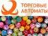 Мячи-прыгуны для торговых автоматов Kraft Expert арт. 2704, 27 мм (100 шт./уп.)