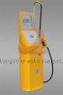 Автомат по продаже омывающей жидкости