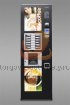 Кофейный автомат Unicum Nova